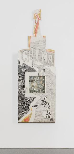 , 'China Tinta-Import Forbidden,' 1966-1969, Michael Rosenfeld Gallery