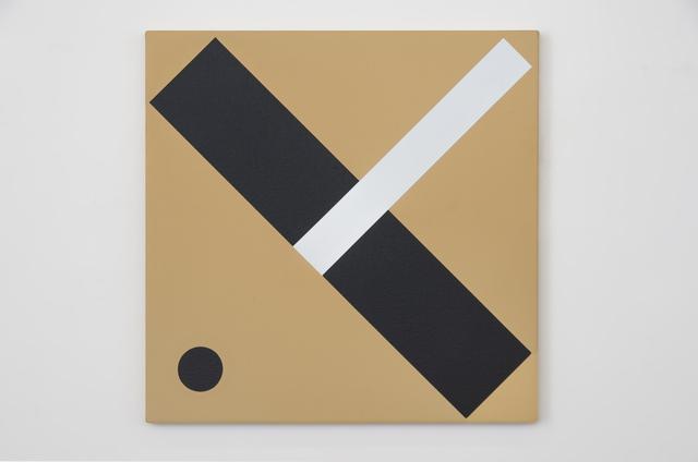 , 'Hamdonny,' 2015, Charlotte Jackson Fine Art