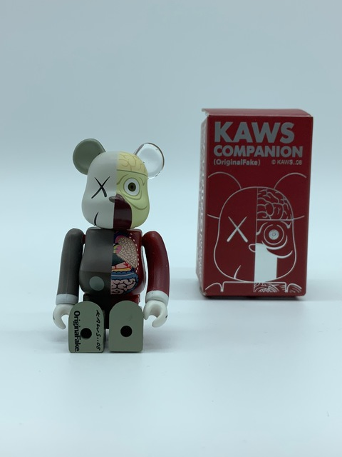 KAWS, 'KAWS Dissected Companion 100% (Brown)', DIGARD AUCTION
