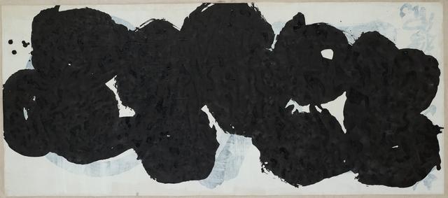 , 'Relics 1,' 2014, Jeanne Bucher Jaeger