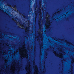 Marcello Lo Giudice, 'Eden blu,' 2014, Phillips: 20th Century and Contemporary Art Day Sale (February 2017)