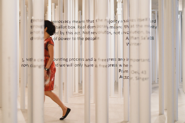 , 'Every Point of View,' 2015, Singapore Art Museum (SAM)