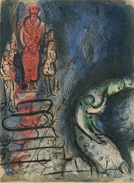 """Marc Chagall, 'Ahaseurus Banishes Vashti from """"Drawings From the Bible""""', 1960, Print, Lithograph, Fine Art Acquisitions Dali"""