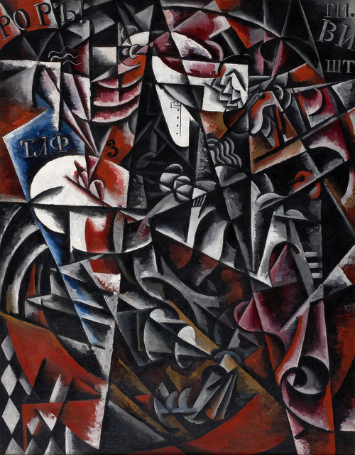 , 'Traveling Woman,' 1915, Fondation Beyeler