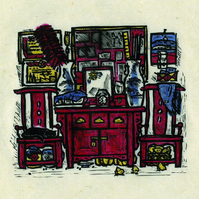 , 'Hall 堂屋,' 1983, Ink Studio