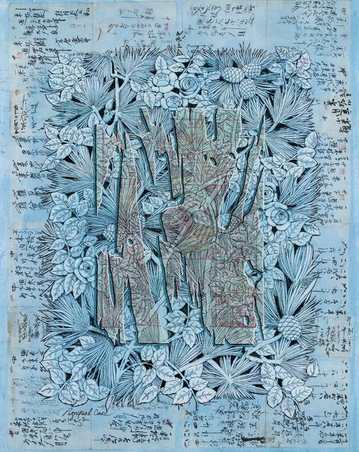 , 'Perpetual Care,' 2018, Gagné Contemporary