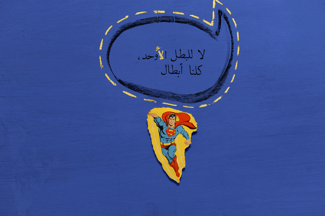 , 'No Hero (Blue),' 2013, Contemporary Art Platform Kuwait