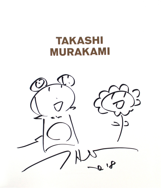 Takashi Murakami, 'Mr. DOB and Flower Drawing', 2018, EHC Fine Art Gallery Auction