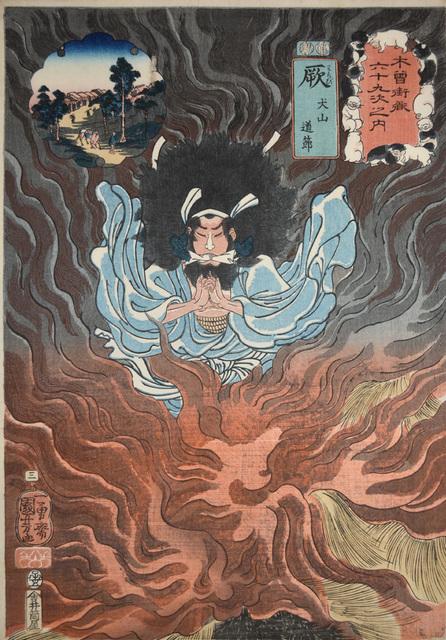 Utagawa Kuniyoshi, 'Warabi: Inuyama Dosetsu', 1852, Ronin Gallery
