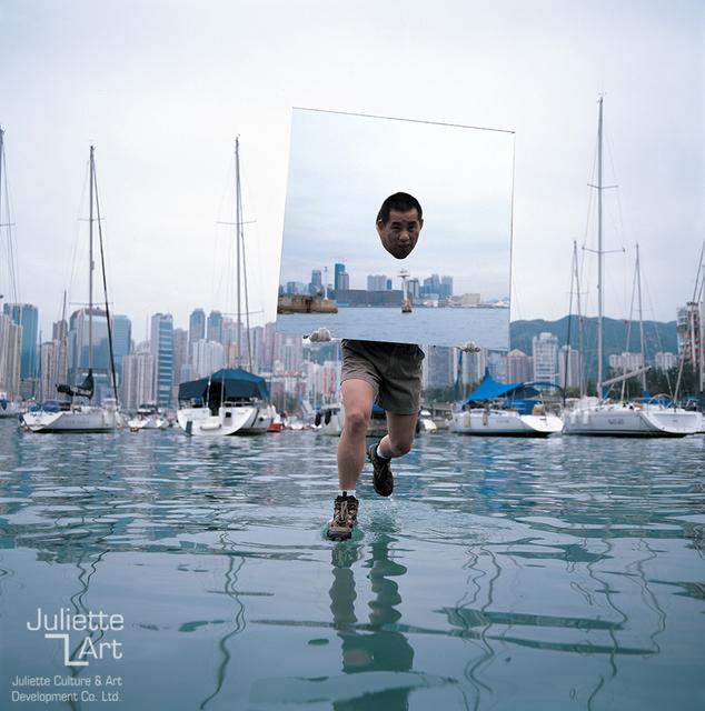 , 'Mirror Hong Kong,' 2006, Juliette Culture and Art Development Co. Ltd.