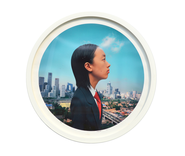 Weng Fen, 'Future Project - Beijing', 33 Auction