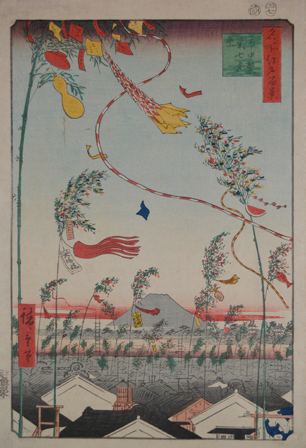 , 'Flourshing City, The Tanabata Festival,' 1857, Ronin Gallery