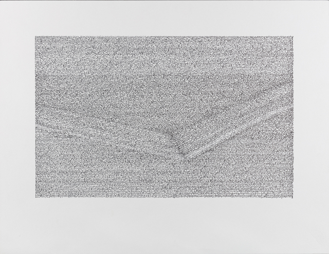 , 'Bergschatten,' 2017, Mario Mauroner Contemporary Art Salzburg-Vienna
