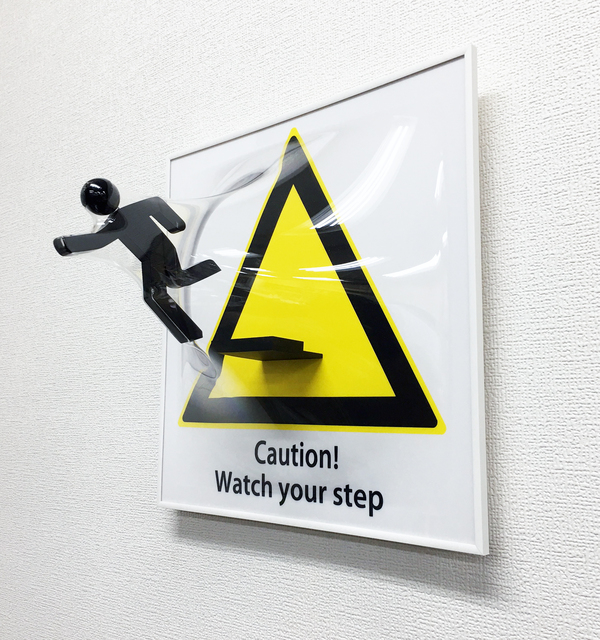 , 'Watch your step,' 2017, A.Style