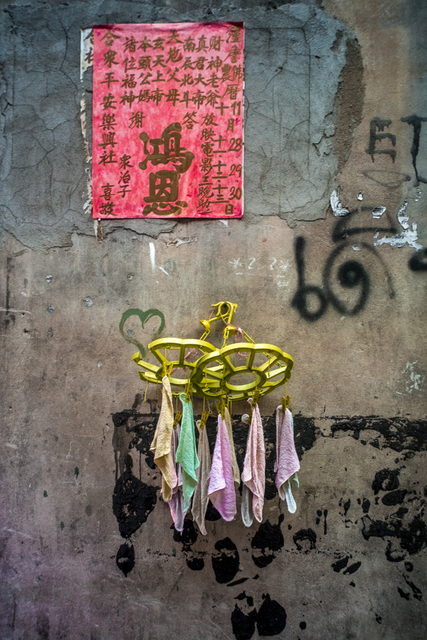 , 'Wet Rags and Red Poster, Bangkok,' , Soho Photo Gallery
