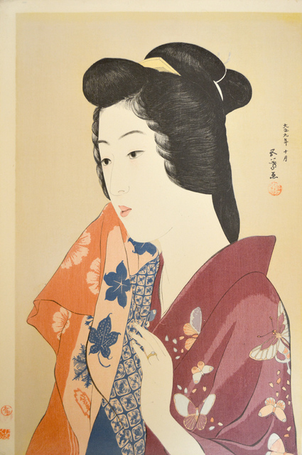 , 'Woman Holding a Towel,' 1920, Ronin Gallery