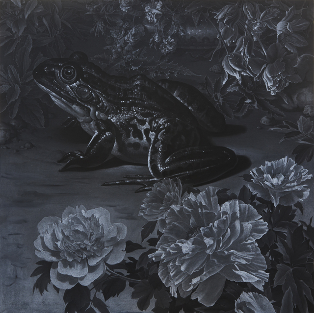 , 'Harmonious  利,' 2016, Arario Gallery