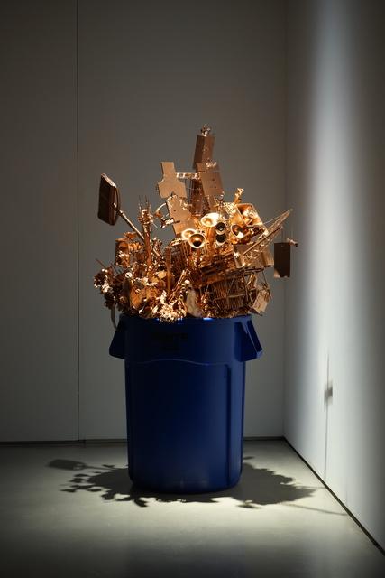 , 'Owakon,' 2018, Arario Gallery