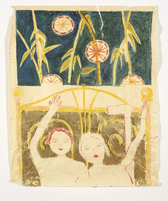 , 'Bamboo Bed,' 2014, Cob