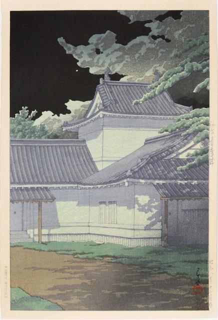 , 'Aoba Castle, Sendai,' 1933, Ronin Gallery
