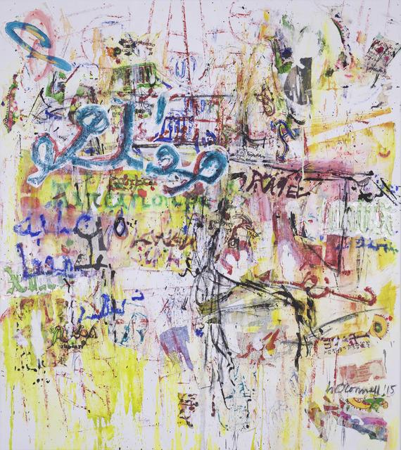, 'Palimpsest #3,' 2015, Carter Burden Gallery