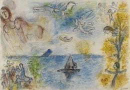 , 'L'Hiver : arbre en hiver (Les 4 saisons),' 1974, Opera Gallery
