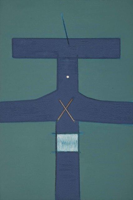 , 'Untitled,' 2000, Ke-Yuan Gallery