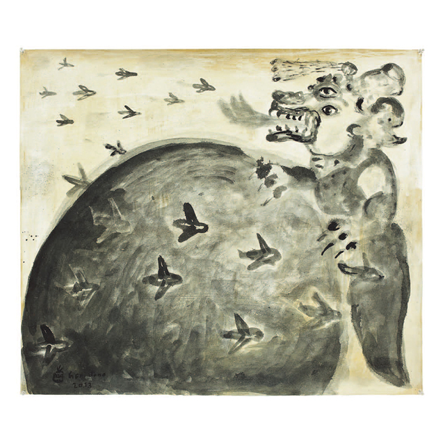 , 'The Dragon who Protects the Earth,' 2013, Baik Art
