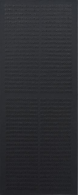 , 'Inside, Outside,' 1997-1999, Gallery Hyundai