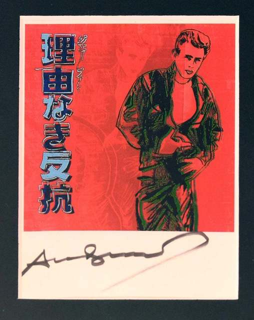 Andy Warhol, 'Rebel Without A Cause (James Dean)', 1986, Wallector
