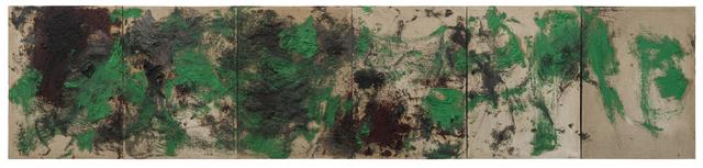 , 'Green Screen,' 1985, Tang Contemporary Art