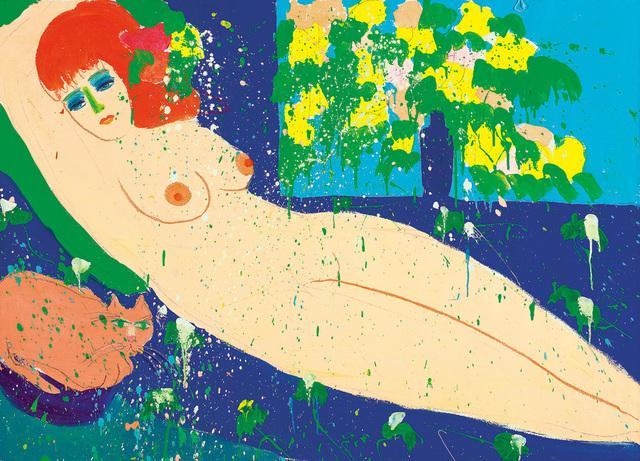 , 'Eat Me, I'm a Fish,' 1978, Kwai Fung Hin