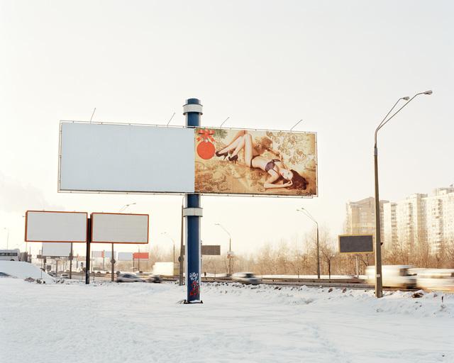 , 'Publicité #1,' 2012, Galerie Dix9 Hélène Lacharmoise