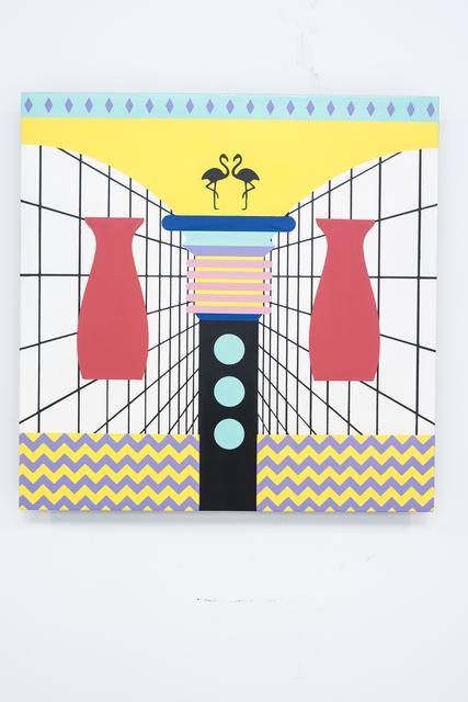 , 'Amoreira,' 2018, Underdogs Gallery