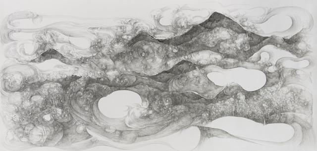 , 'Cloud Mountain II 云山 二,' 2016, Galerie Dumonteil