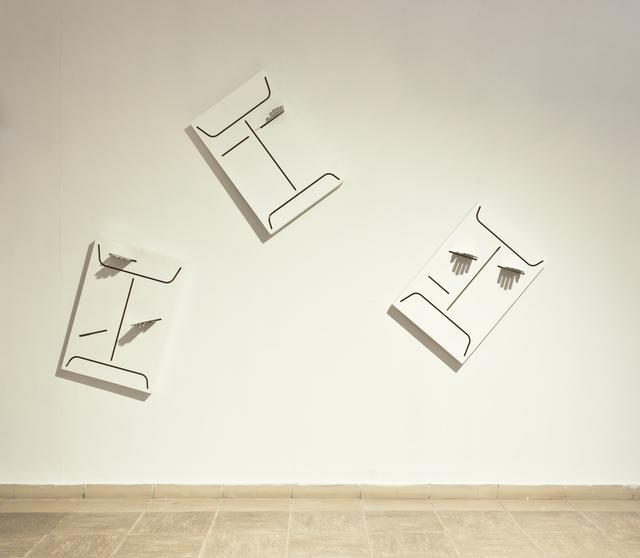 Alexandre Arrechea, 'La vida de los otros', 2015, Galeria Nara Roesler