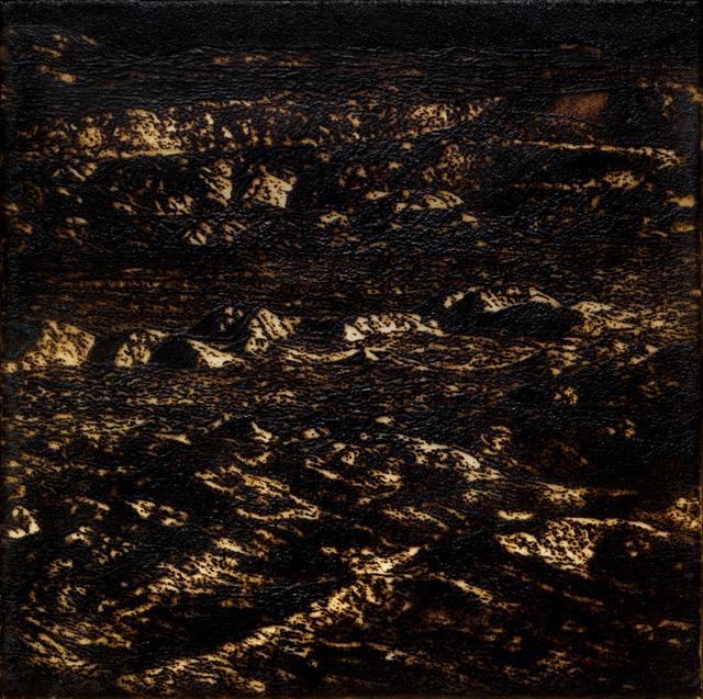, 'SERENITY,' 2015, Gary Nader