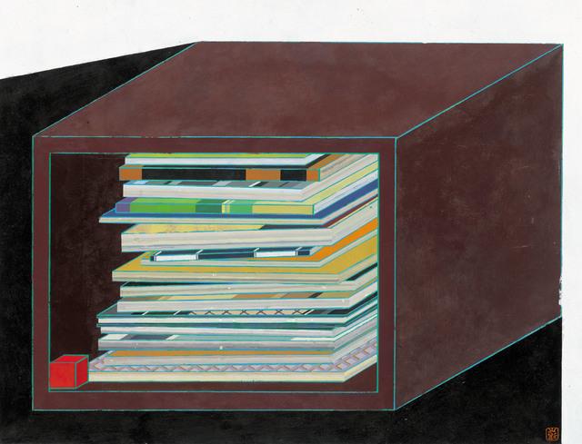 , 'Under Close Observation 2 局觀2,' 2015, Galerie Ora-Ora