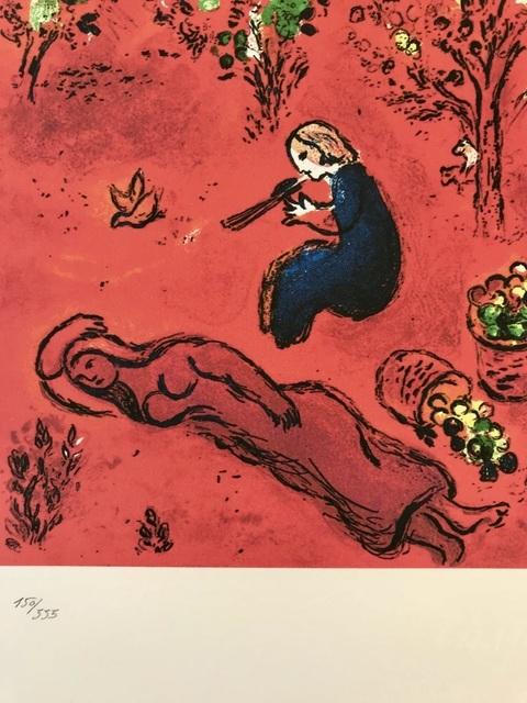 Marc Chagall, 'A midi l'été', 1985, ByNewArt