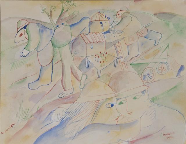 , 'R. Menache,' 1970, Cecilia de Torres Ltd.