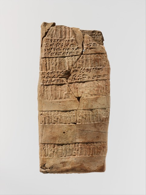 Unknown Assyrian, 'Cuneiform tablet case impressed with two cylinder seals, for cuneiform tablet 66.245.5a: record of a lawsuit', ca. 20th–19th century B.C., The Metropolitan Museum of Art