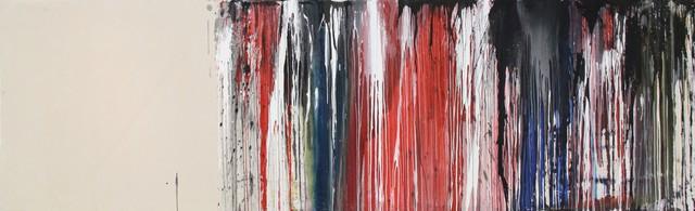 , 'Gráfica 1,' 2015, Anita Schwartz Galeria de Arte