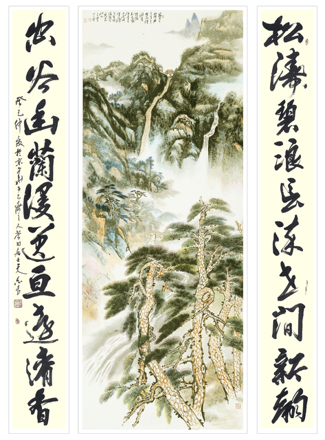 Zhang Yanyun, 'Appreciation of TaiShan 望岳 ', Drawing, Collage or other Work on Paper, Ink and colour on paper, Tian Bai Calligraphy and Painting (天白書畫)