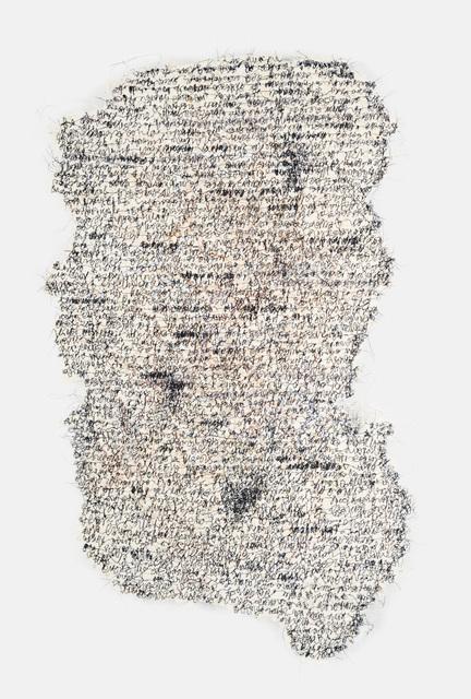 Lisa Kokin, 'Fragment', 2015, Seager Gray Gallery