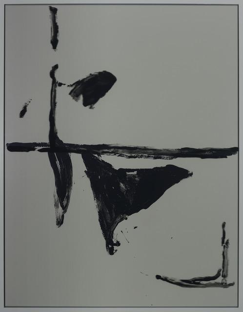 , 'November,' 2017, Galerie du Monde