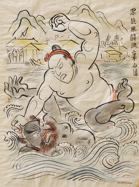 , 'Captain Lu Kills the Bully with his Fists ,' 1948, Pablo Goebel Fine Arts