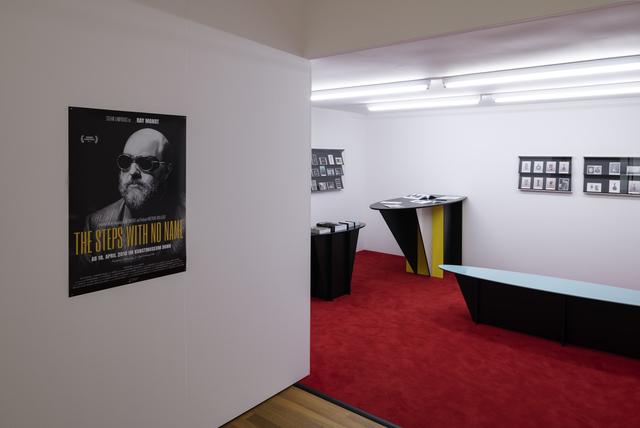 , 'Store,' 2017, Galerie Rupert Pfab