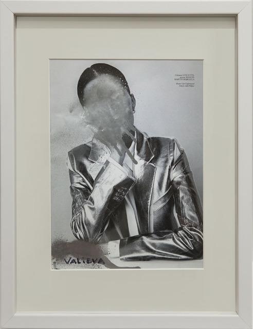 """, '""""IN LOVE ІІ"""",' 2017, Voloshyn Gallery"""
