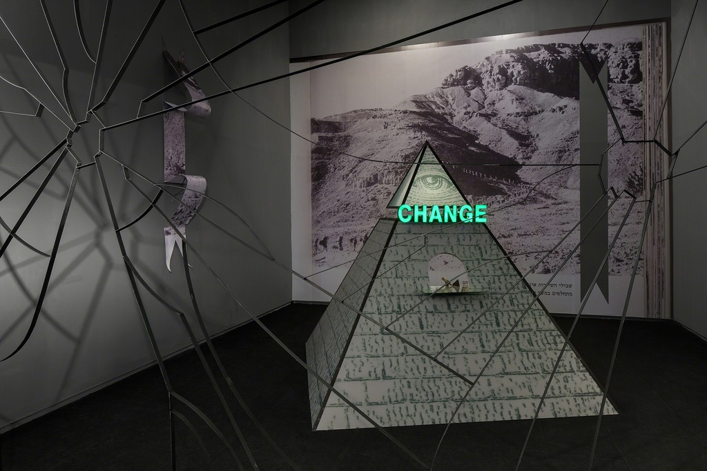 Michal Helfman, CHANGE, 2013, CCA. Photo by Elad Sarig.