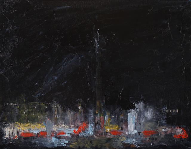 , 'The Date,' 2012, Kult Proekt